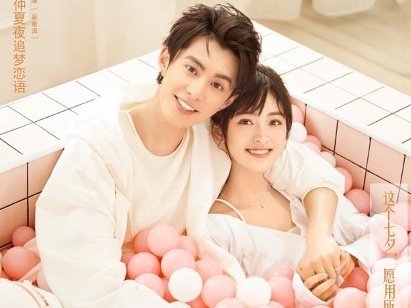Dylan Wang Girlfriend